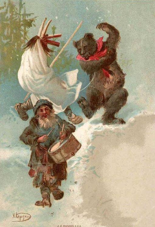Рождественская_открытка_Каразин.jpeg