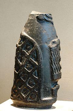 240px-Akkadian_victory_stele_Louvre_Sb2
